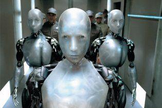У 2045 році люди стануть безсмертними