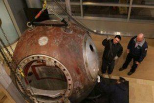 Космический корабль Гагарина продадут на аукционе Sotheby's