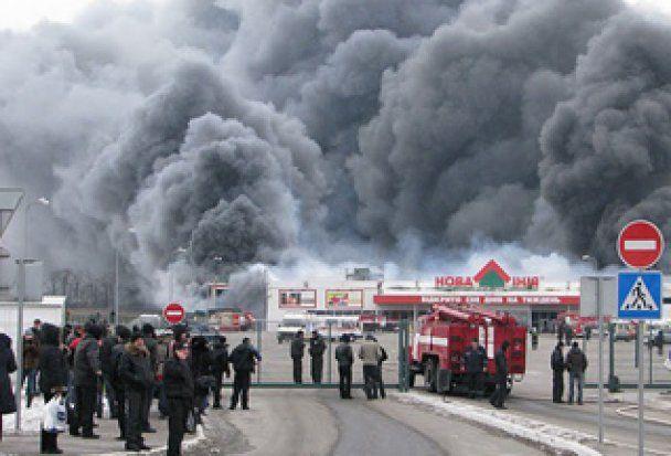 Пожежа фактично знищила гіпермаркет в Запоріжжі