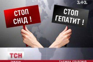 Из-за дорогостоящего лечения, украинцам грозит смерть от гепатита С