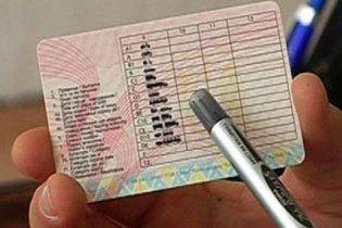 Новые водительские удостоверения будут действовать в течение 50 лет