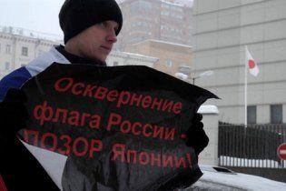 Между РФ и Японией разгорелся дипломатический скандал из-за сожженного флага