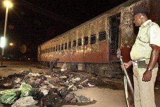 В Индии 11 человек приговорили к виселице за поджог поезда