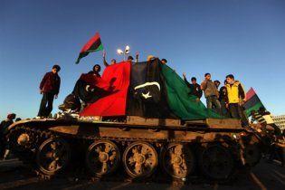 Лівійські повстанці назвали себе Національною визвольною армією