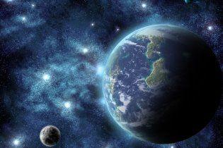 Вчені виявили міні-супутник Землі