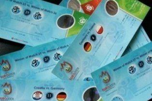 """Євро-2012 встановив абсолютний """"квитковий"""" рекорд"""