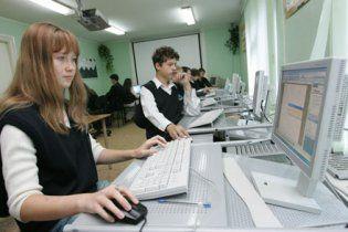 Львовщина получила рекордную сумму на компьютеры для школ