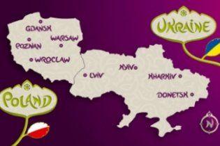 У Дніпропетровську забули, що втратили Євро-2012