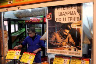 В Донецке Сталин продает шаурму по 11 гривен