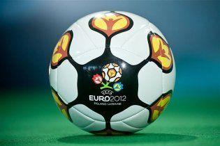 Проведення Євро-2012 в Україні оцінили в 750 мільйонів доларів