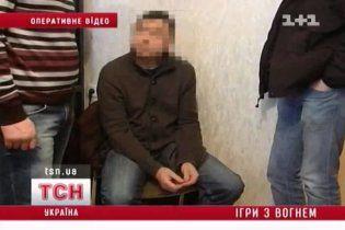 50-річний український програміст заради цікавості спалив 8 дорогих бутиків