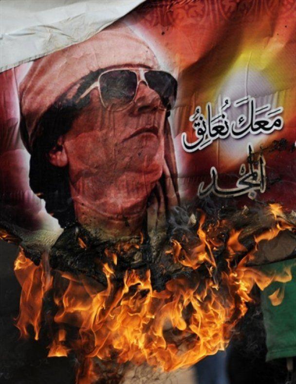 Резолюция Европарламента: оппозиционный совет Ливии является законным правительством