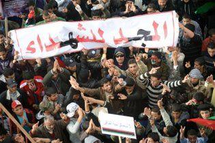Арабські революції оцінили у 55 мільярдів доларів