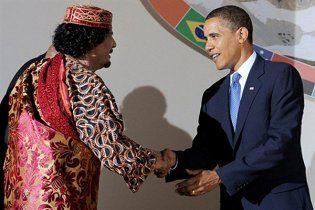 Каддафи назвал Обаму своим сыном: что бы не случилось - я буду любить тебя