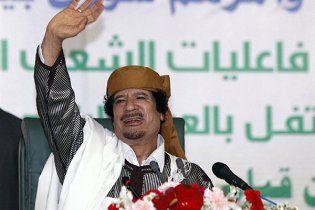Каддафі розсилає лівійцям радісні sms про швидке визволення