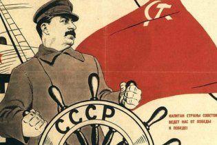 Более трети украинцев считают Сталина великим вождем