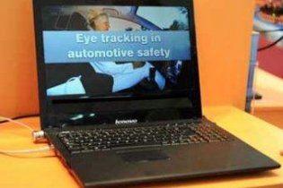 Китайці представили перший у світі ноутбук, що управляється поглядом