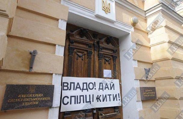 """Націоналісти викинули """"ворогів нації"""" Леніна та Сталіна на смітник"""