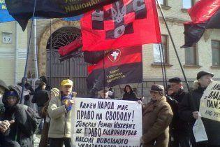 Українські націоналісти створили координаційний центр для спільної боротьби