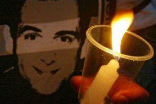 В Киеве почтили память Гонгадзе
