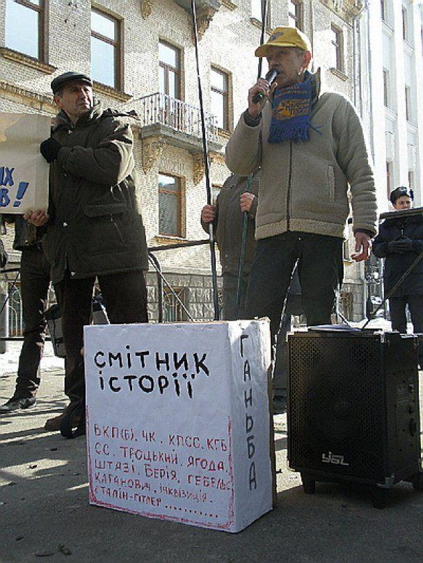 Киевские националисты почтили Шухевича
