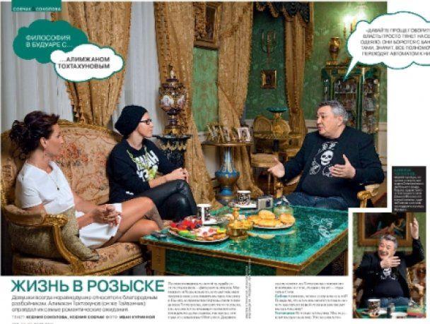 Кримінальний авторитет з Росії почав їздити до Києва завдяки президентству Януковича