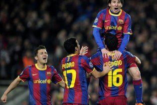 """""""Барселона"""" - """"Арсенал"""" - 3:1. Приниження """"канонірів"""""""