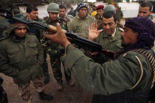 Лівійські повстанці втратили місто на сході країни