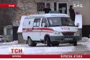 У Криму свинячий грип атакував вагітних жінок