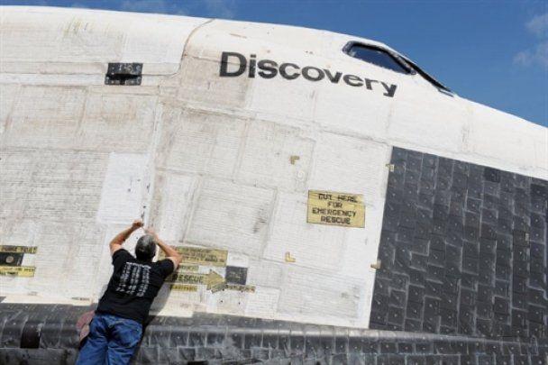 """Легендарный """"Дискавери"""" в последний раз слетал в космос"""