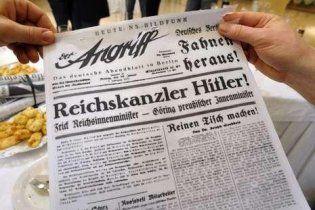 На чемпіонаті світу з біатлону з'явилися нацистські газети