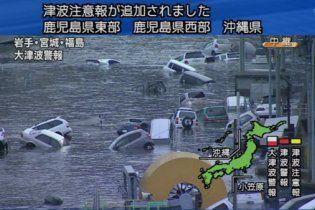 В Японії стався потужний землетрус: на райони обрушилося цунамі (відео)