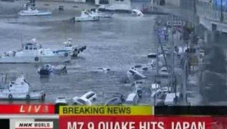 В Японии произошло мощное землетрясение: на некоторые районы обрушилось цунами