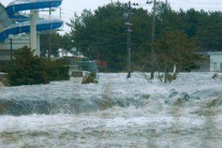 Через загрозу цунамі на Курилах почалася евакуація