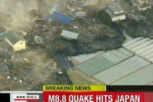 Землетрясение в Японии: 60 погибших, 200 человек смыло потоками грязи