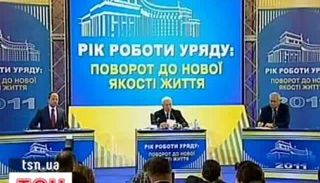 """Азаров пообіцяв гроші вкладникам """"Родовіду"""""""