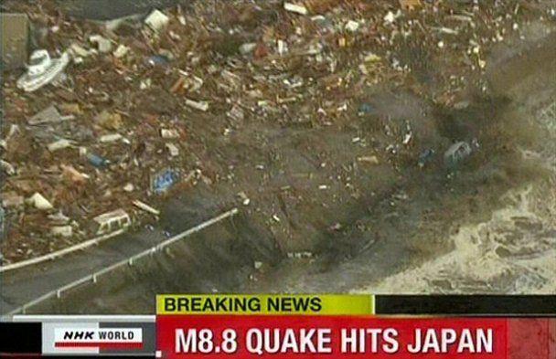 Мощное землетрясение в Японии вызвало цунами