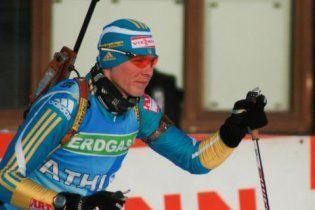 Українські біатлоністи вибороли бронзову медаль у естафеті (відео)