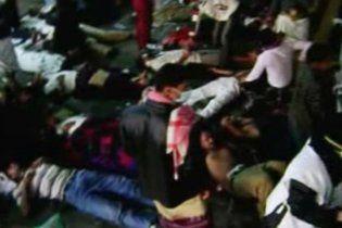 Поліція Ємену взяла штурмом наметовий табір протестувальників