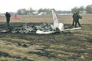 Комісія назвала попередні причини авіакатастрофи під Києвом