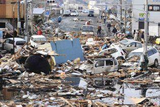 Грозный звук японского землетрясения теперь может услышать каждый (аудио)
