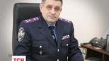 Главный киевский милиционер попал под люстрацию