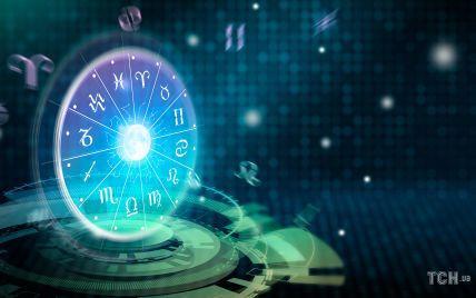Що зірки нам пророкують: гороскоп на 6-12 вересня 2021 року