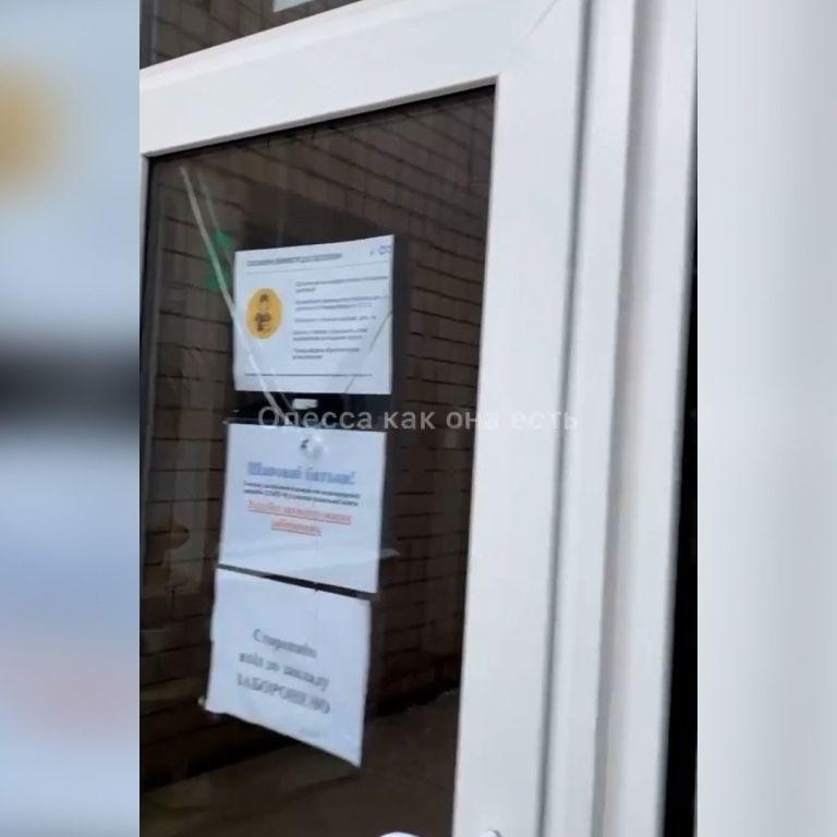 В Одессе неизвестный обстрелял детский сад: появилось видео