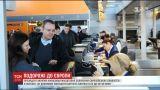 Поездки в Европу уже вскоре должны стать дешевле для украинцев