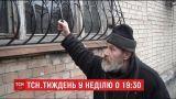 """ТСН.Тиждень раскроет схему деятельности """"квартирной мафии"""" в Украине"""