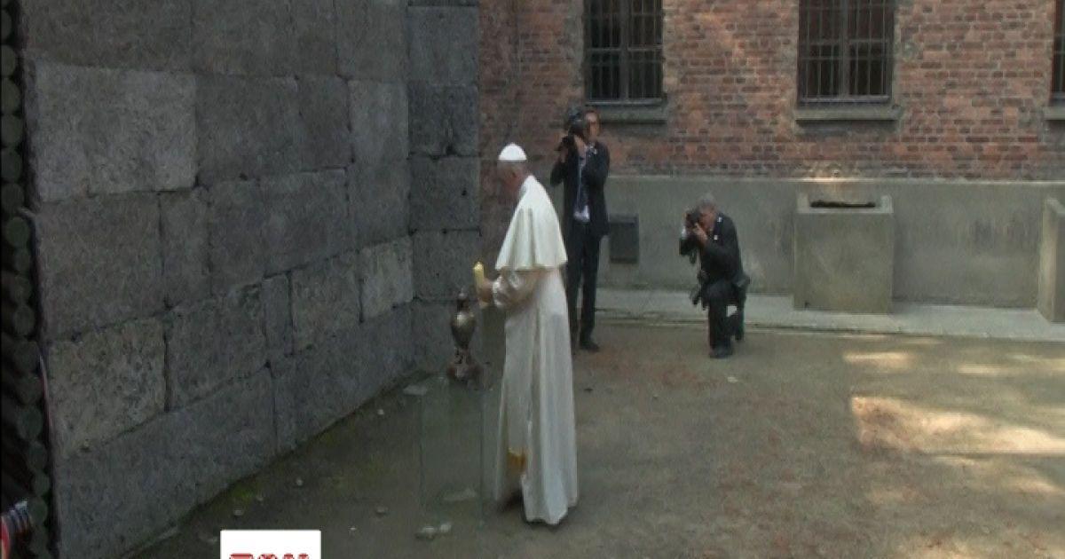 Папа Римський Франциск вперше відвідав колишній нацистський табір смерті Освенцим