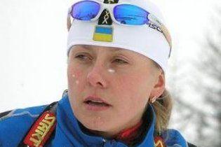 Українська біатлоністка вилікувала кашель допінгом