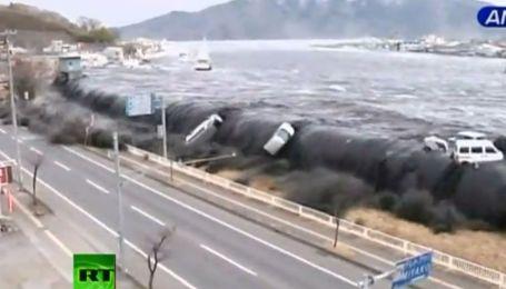 Цунами у берегов Японии