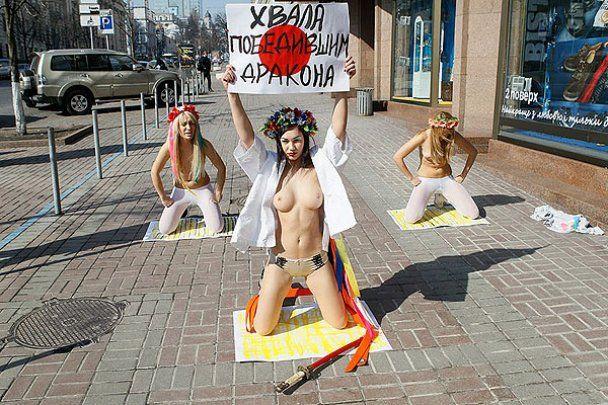 """Движение FEMEN призвало  """"трясти сиськами"""""""